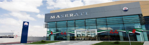 Maserati Showroom, Sharjah